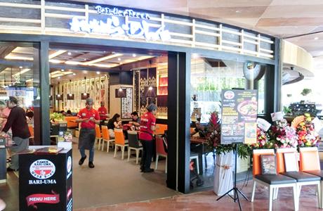 Bari Uma Beachwalk Shopping Center Level 2 Unit A2 Jl