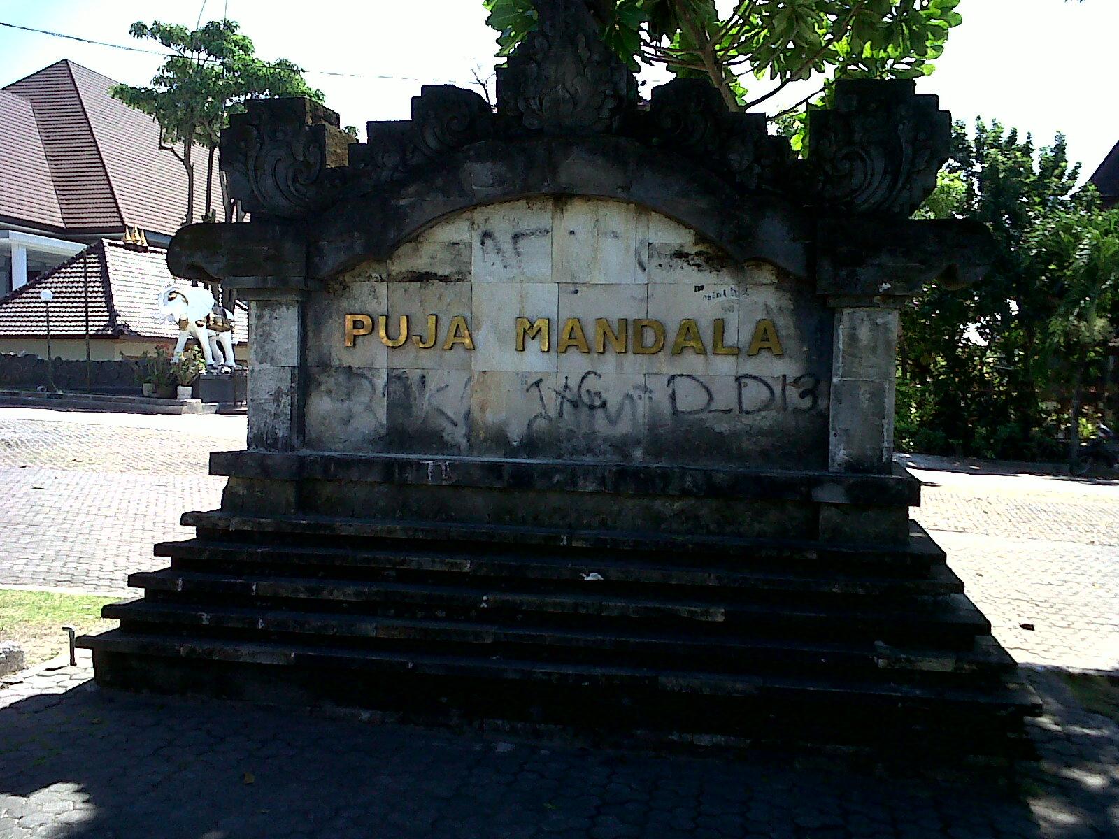 Beautiful Bali Puja Mandala Place Tolerance Kab Badung