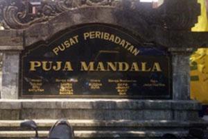 Pusat Peribadatan Puja Mandala Bali Pembangunannya Bertujuan Memfasilitasi Masyarakat Kawasan