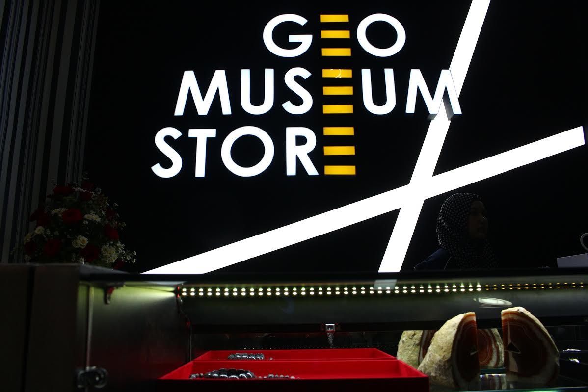 Rmoljabar Badan Geologi Luncukan Geomuseum Store Kementerian Energi Sumber Daya