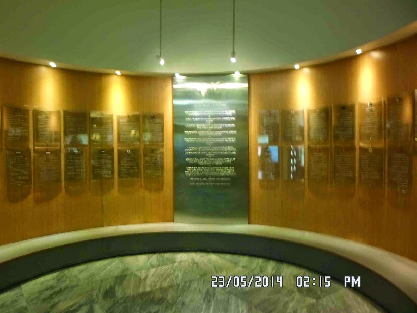 Coretan Jelajah Melangkah Ruang Nyaman April 2015 Museum Konfrensi Asia