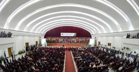 Museum Asian African Conference 1955 Suasana Acara Peringatan 60 Konferensi