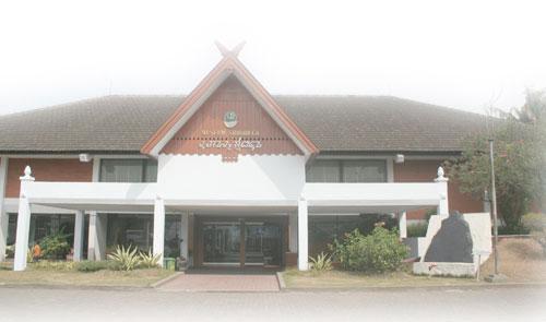 Mengenal Ratusan Naskah Kuno Museum Sri Baduga Wisata Bandung Penamaan