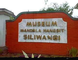 Tempat Rekreasi Bandung Museum Mandala Siliwangi Jpg Fit 322 250