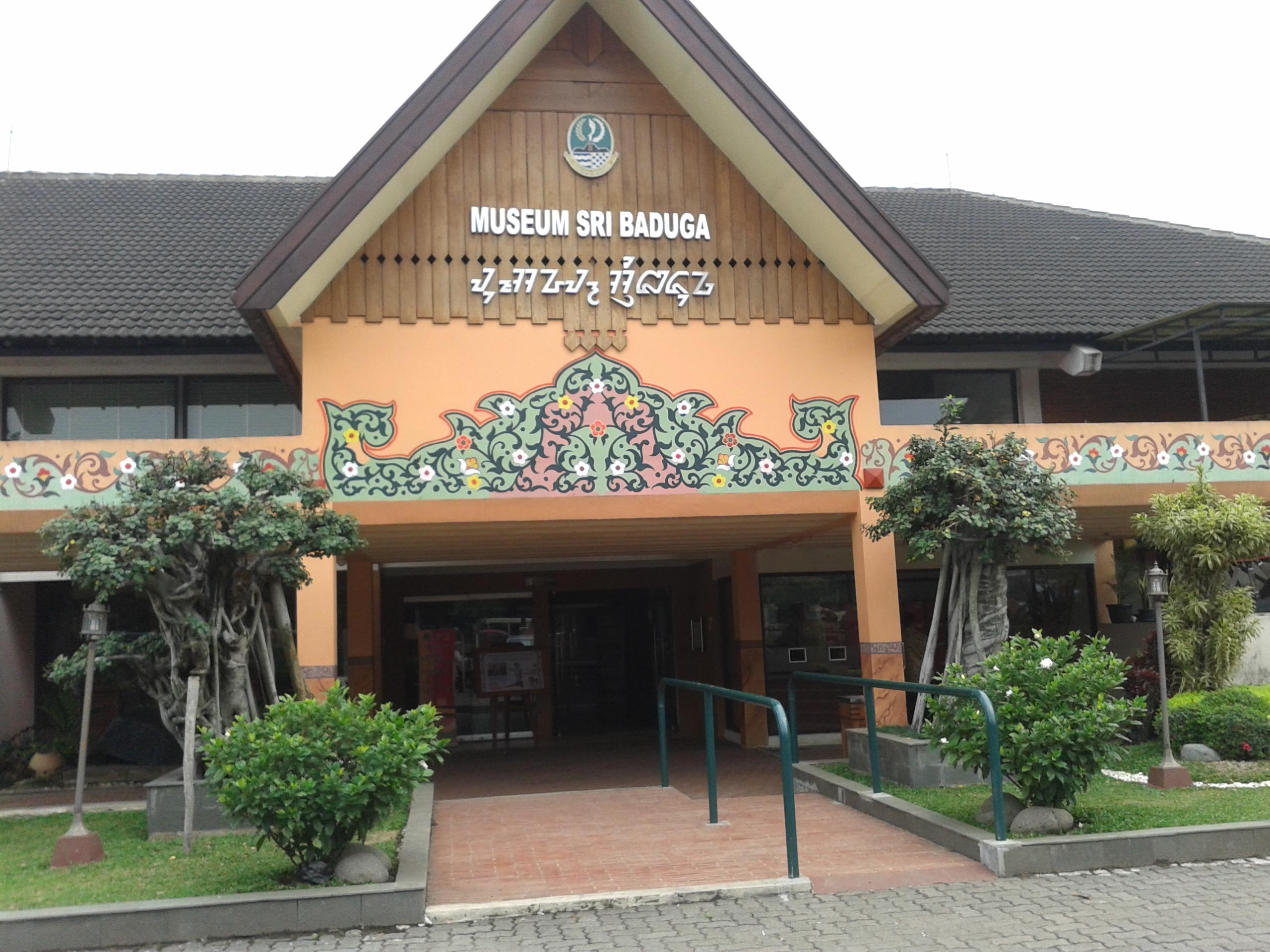 Wisata Jejak Kaki Jurnalis Gambar Museum Sri Baduga Musium Kab