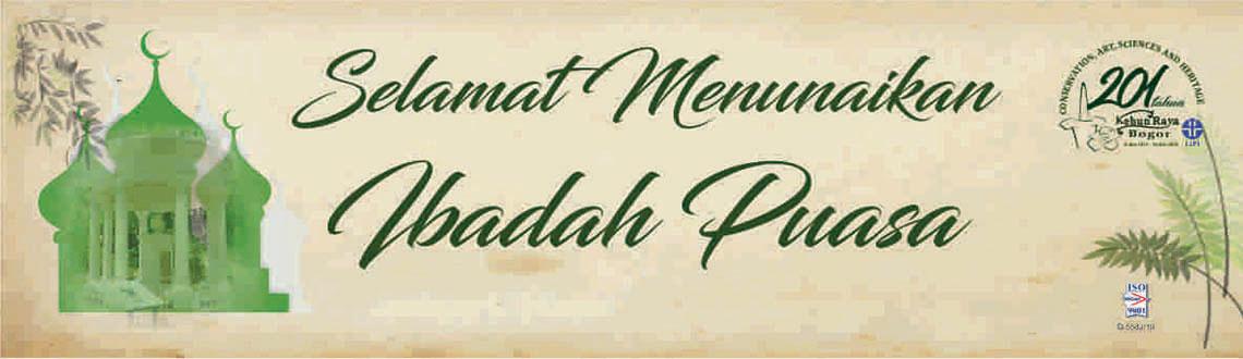 Website Pkt Kebun Raya Bogor Lipi Lembaga Selamat Menunaikan Ibadah