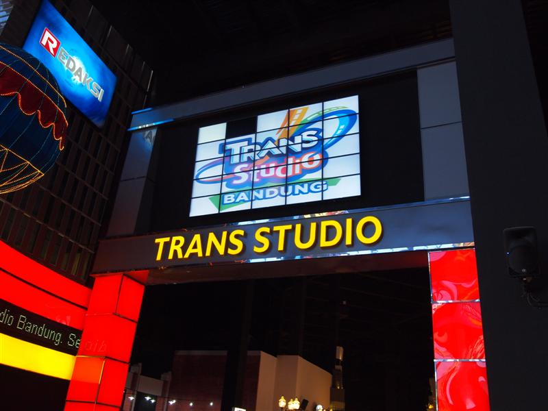 Biro Wisata Fortekindo Tour Trans Studio Bandung Kab