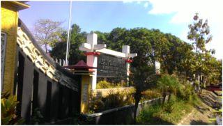 Madura Tourism Dictionary Museum Cakraningrat Wisata Budaya Kabupaten Bangkalan Musium