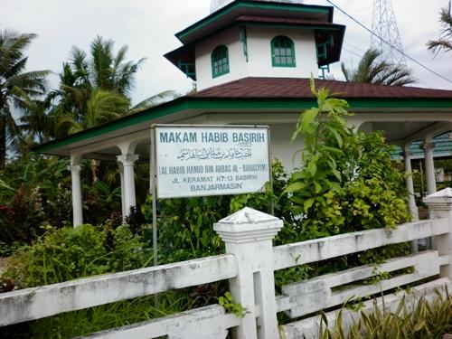 10 Tempat Wisata Religi Banjarmasin Makam Al Habib Hamid Bin