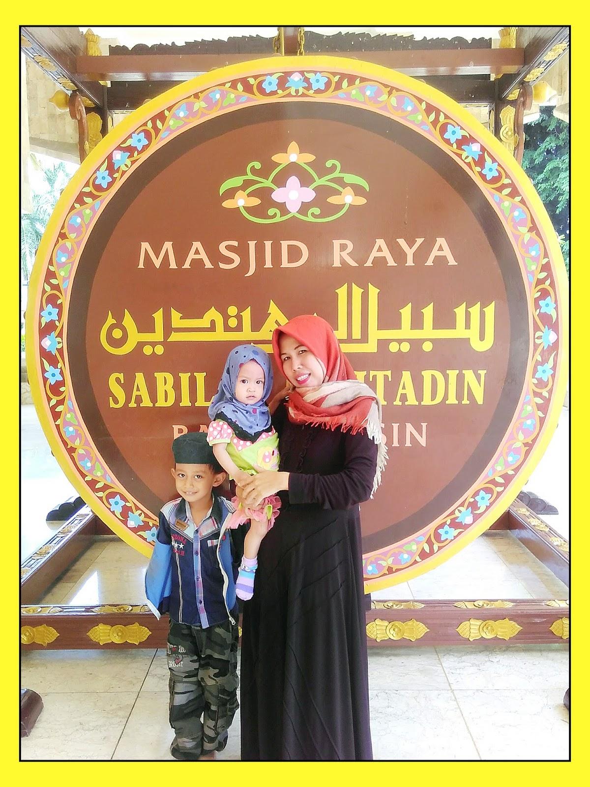 Daftar Tempat Wisata Kota Banjarmasin Potret Banua Mesjid Raya Sabilal