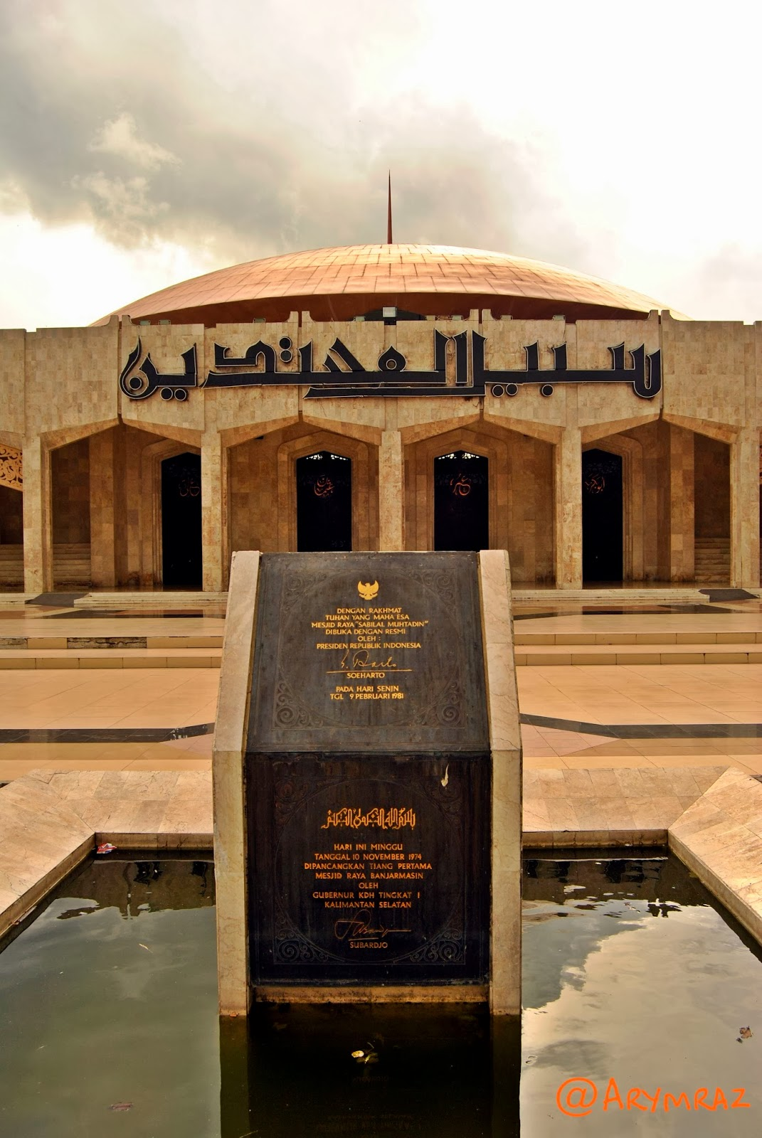 Ary Wardhana Yusuf Jejakku Mesjid Raya Sabilal Muhtadin 03 Masjid