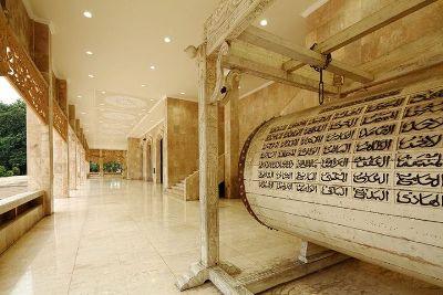 Masjid Raya Sabilal Muhtadin Banjarmasin Rumah Alloh Foto Kalimantan Selatan