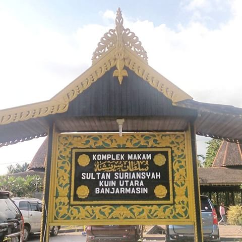 Banjar Info Banjarinfo Instagram Photos Videos Komplek Makam Sultan Suriansyah