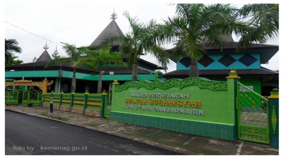 Beyoung Masjid Sultan Suriansyah Bukti Sejarah Islam Kalimantan Selatan Banjarmasin