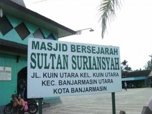 Mesjid Bersejarah Sultan Suriansyah Blognya Ditta Widya Utami 4 Foto