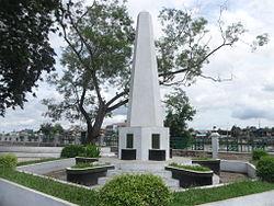 Kota Banjarmasin Wikipedia Bahasa Indonesia Ensiklopedia Bebas Jarak 0 Km