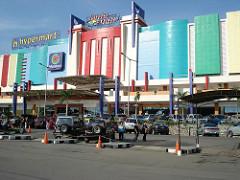 Blog Erfind Info Sekilas Banjarmasin Handfsome Hadir Sebagai Mall Kebanggaan