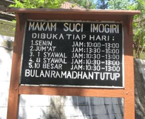 Berziarah Makam Raja Mataram Imogiri Yogyakarta Jadwal Buka Kab Bantul