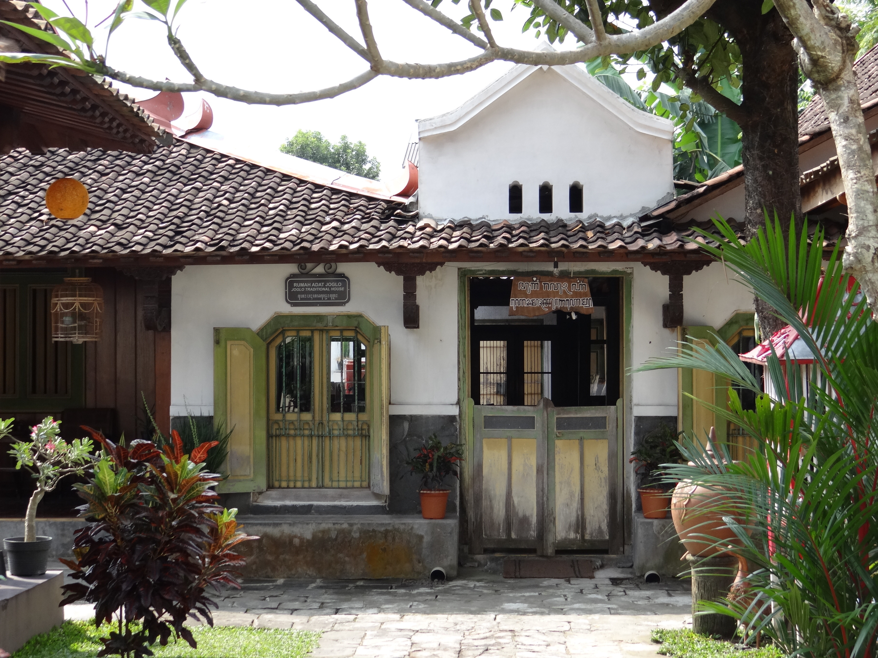 Kota Gede Yogyakarta Attraction Indonesia Justgola Copy Rochelimit Masjid Kotagede