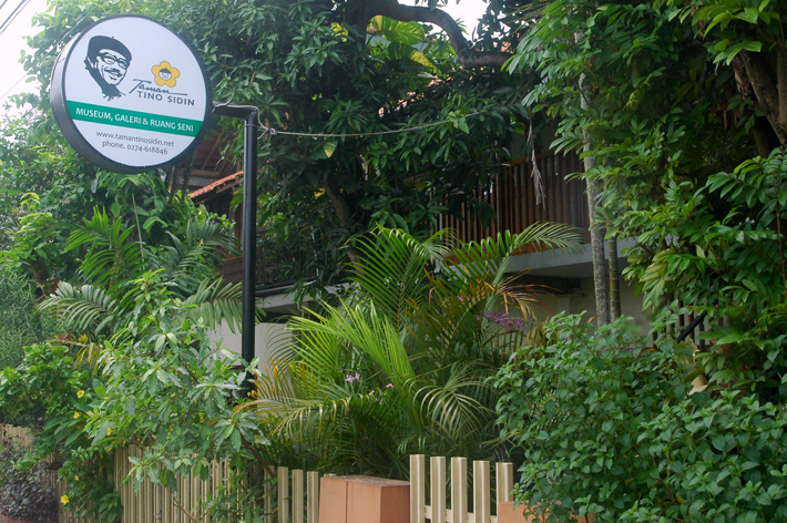 Wisata Edukasi Museum Pak Tino Sidin Merahputih Taman Yogyakarta Mp