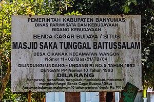 Category Banyumas Regency Wikivividly Saka Tunggal Mosque Image Plaque 2015