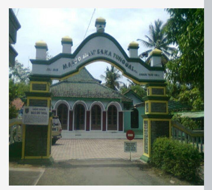 Legenda Kera Manja Penunggu Masjid Saka Tunggal Kaskus Kab Banyumas