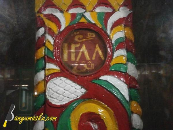 Masjid Saka Tunggal Banyumas Https 3 Bp Blogspot Myrzkur7v4c Wzwqpif