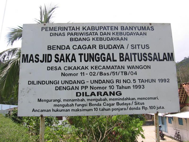 Masjid Saka Tunggal Cikakak Mlente Banget Kab Banyumas