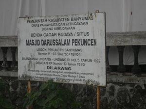 Masjid Saka Tunggal Darussalam Banyumas Berada Sekitar Lingkungan Sejuk Daerah