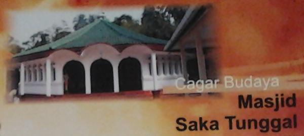 Menjelajah Uniknya Masjid Saka Tunggal Banyumas Indonesian Heritage Kab