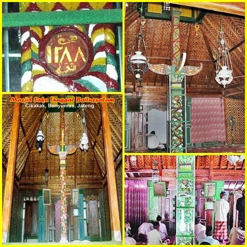 Rindu Masjid Saka Tunggal Tertua Indonesia Interior Baitussalam Kab Banyumas