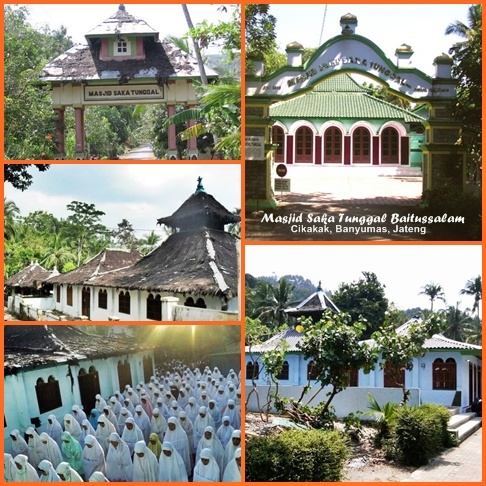 Tahukah Masjid Tertua Indonesia Banyumas Saka Tunggal Luar Kab