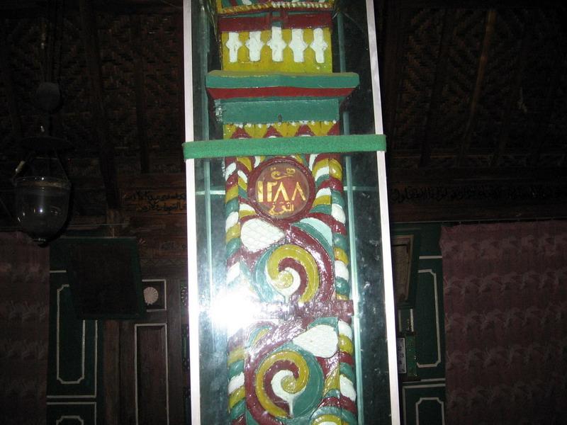 Tahukah Masjid Tertua Indonesia Banyumas Tampak Tertulis Angka 1288 Tulisan