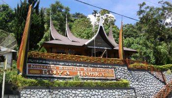 Museum Bank Rakyat Indonesia Bri Purwokerto Terdiri Tiga Buya Hamka