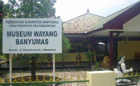 Monumen Museum Wisata Sejarah Purwokerto Suci Rahayu Wayang Sendang Mas
