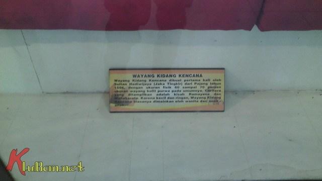 Museum Wayang Sendang Mas Banyumas 2 Kluban Musium 59 Sendhang