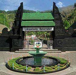 Purwokerto Kota Wikipedia Bahasa Indonesia Ensiklopedia Bebas Lokawisata Baturaden Ikon