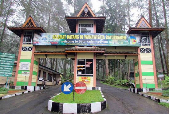 13 Tempat Wisata Purwokerto Sekitarnya Baturaden Batur Agung Kab Banyumas