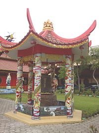 Hoo Tong Bio Wikipedia Bahasa Indonesia Ensiklopedia Bebas Pagoda Klenteng