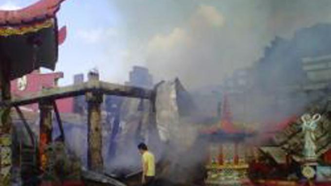 Klenteng Hoo Tong Bio Banyuwangi Terbakar Tribunnews Kab