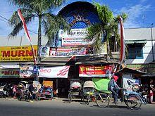 Rogojampi Banyuwangi Wikipedia Bahasa Indonesia Ensiklopedia Bebas Pasar Pancoran Kab