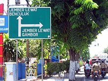 Rogojampi Banyuwangi Wikipedia Bahasa Indonesia Ensiklopedia Bebas Penunjuk Arah Menjelang