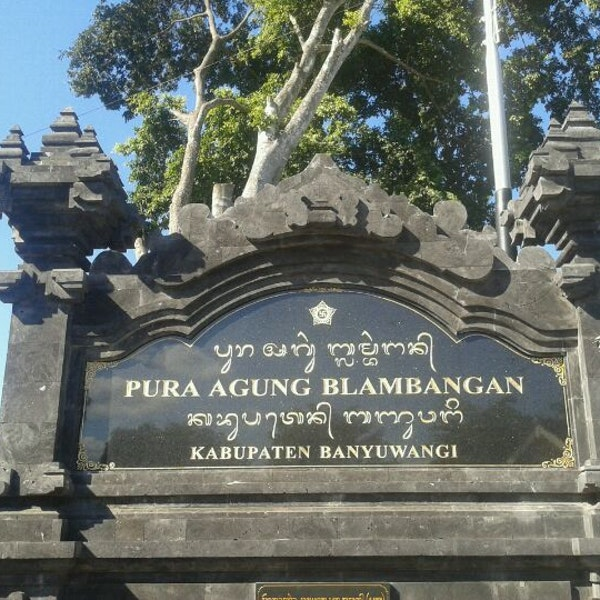 Photos Pura Agung Blambangan Hindu Temple Banyuwangi Photo Nyoman 6