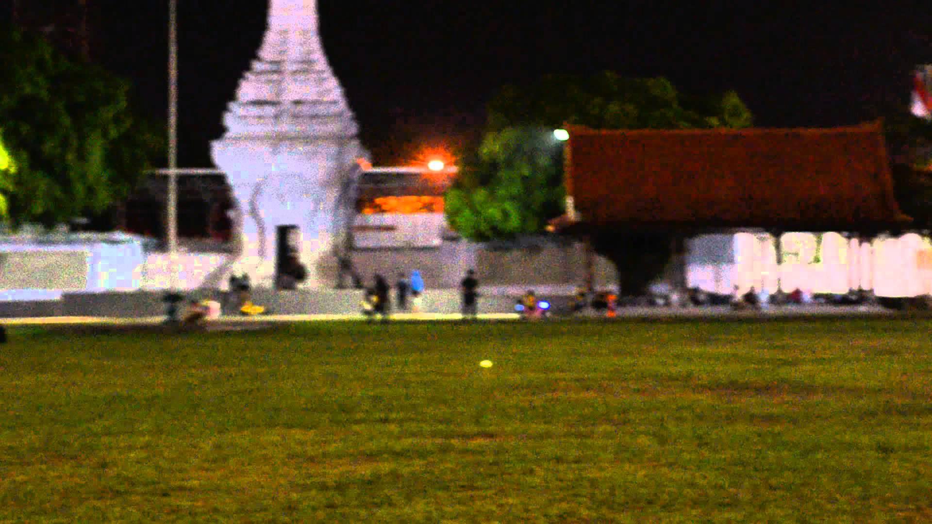 Taman Blambangan Banyuwangi Youtube Kab
