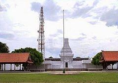 Taman Blambangan Wikiwand Paduraksa Menyerupai Candi Penataran Kab Banyuwangi
