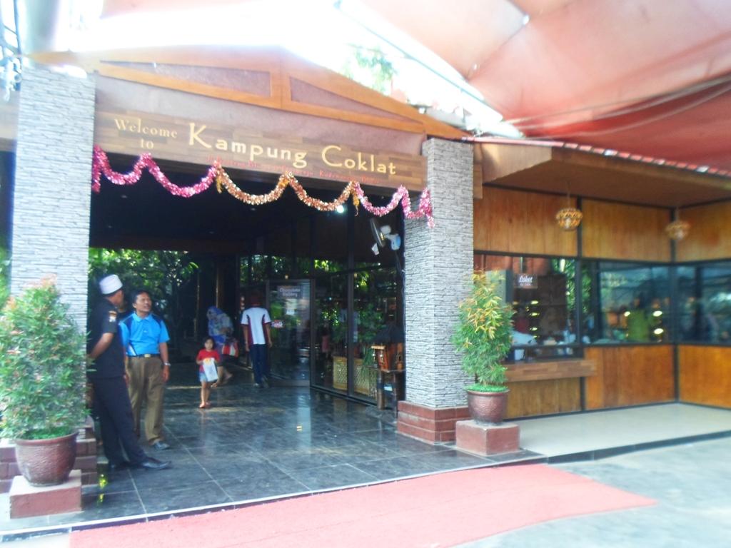 Agrowisata Blitar Wisata Belimbing Karangsari Kab