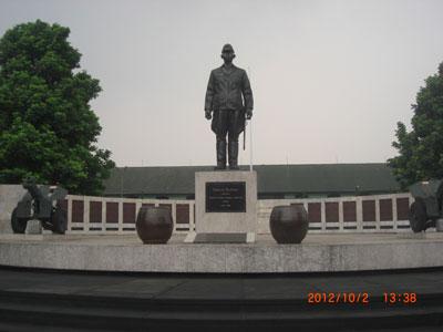 Monumen Bogor Indonesian Heritage Peta Kab Blitar