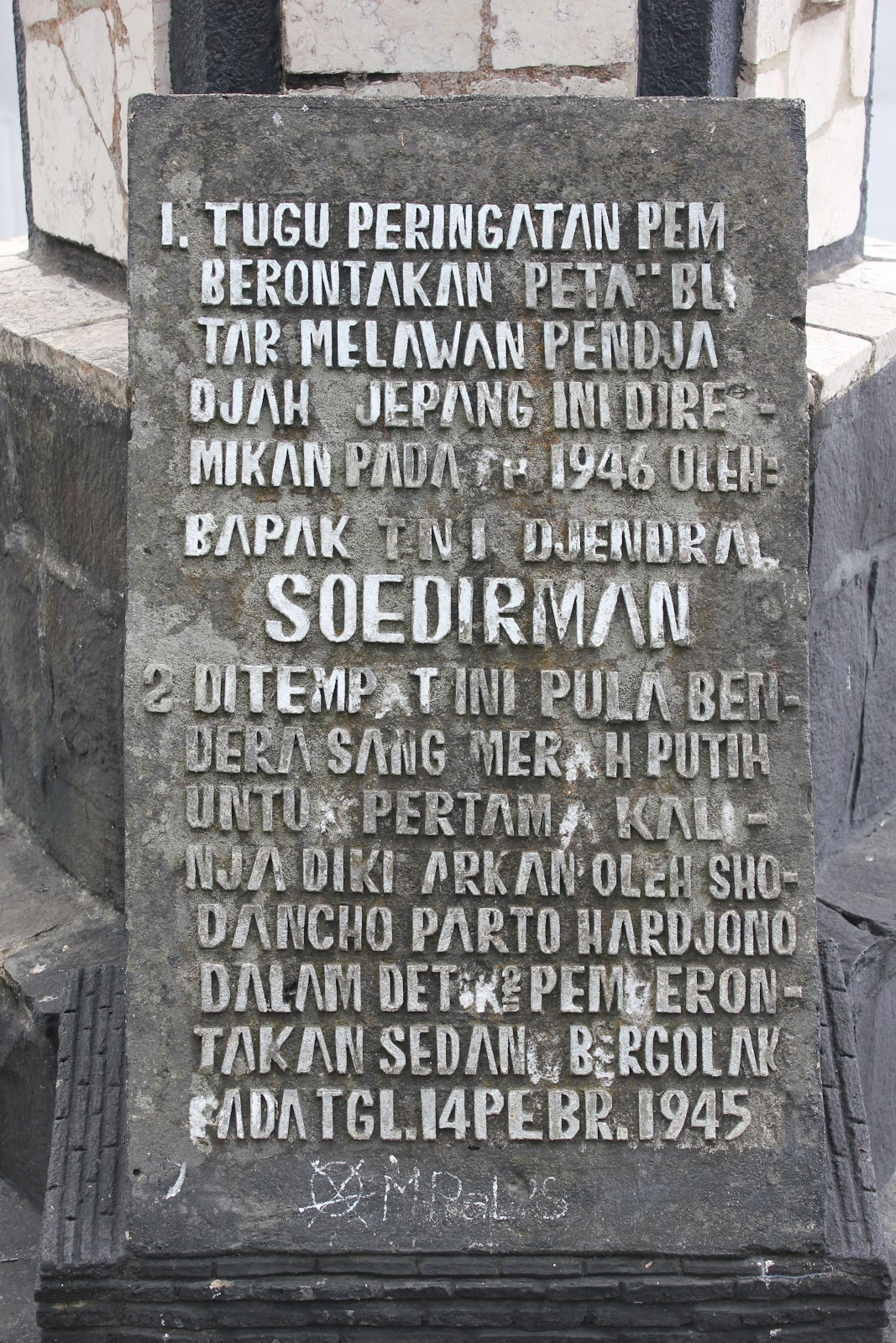 Monumen Potlot Telisik Aneka Prasasti Peta Kab Blitar
