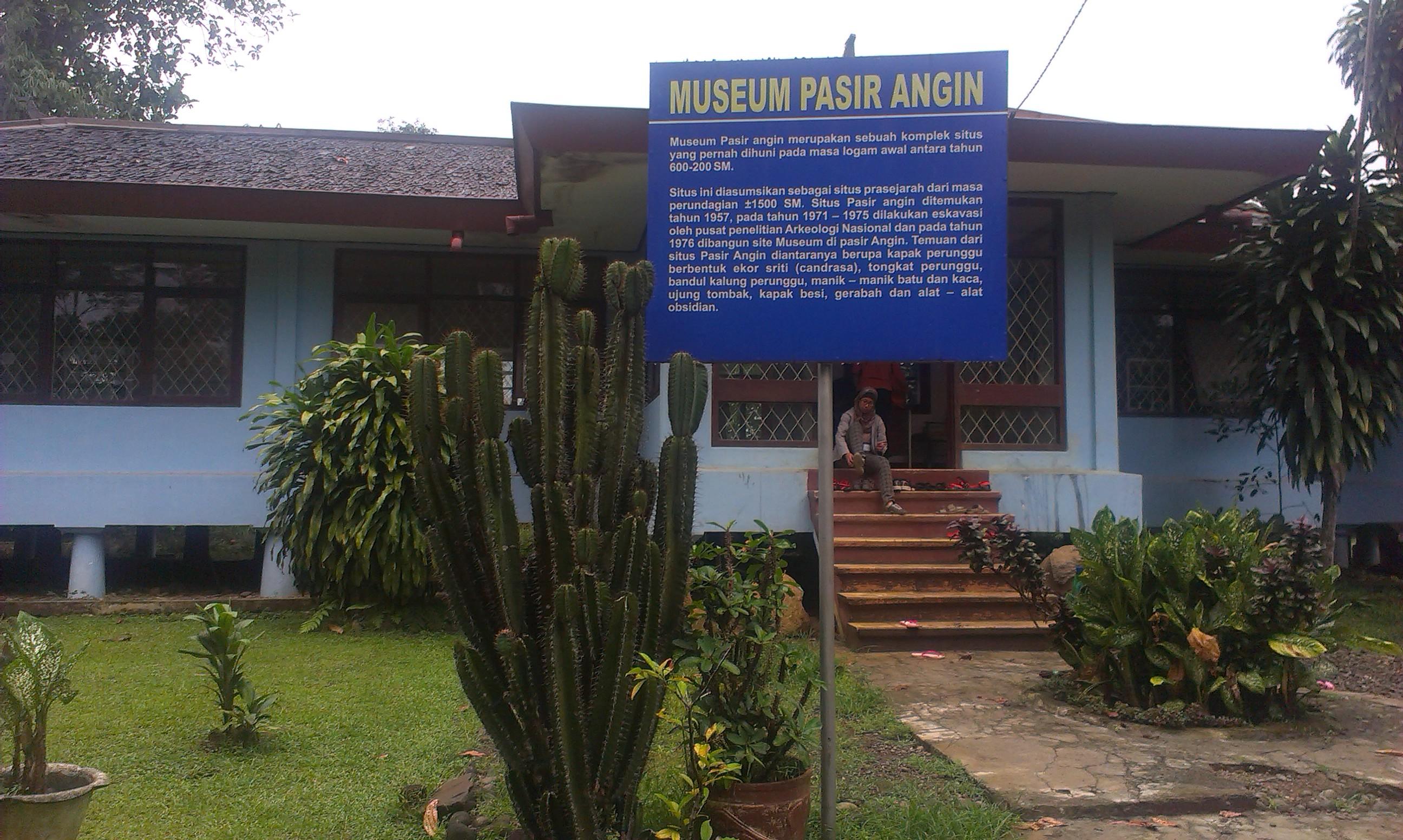 Bogor 10 Museum Zoology Kab