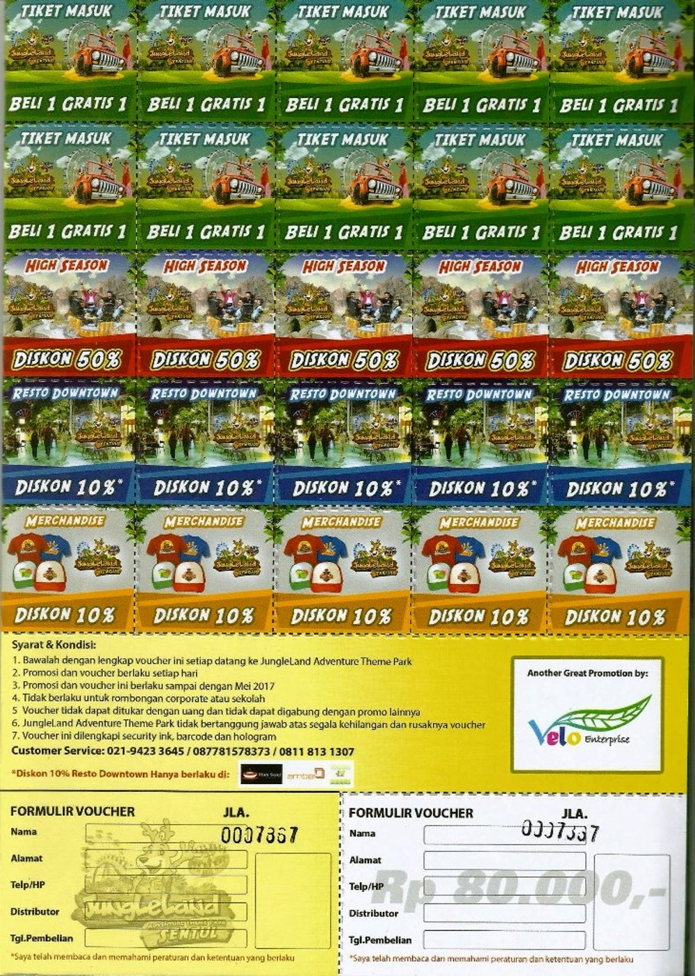 Jual Jungle Land Adventure Theme Park Sentul Lapak Doredomi Jungleland